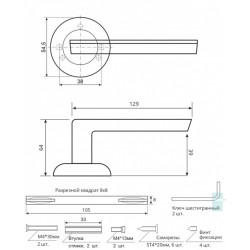 Ручки на планке APECS HP-77.0323-S-CR