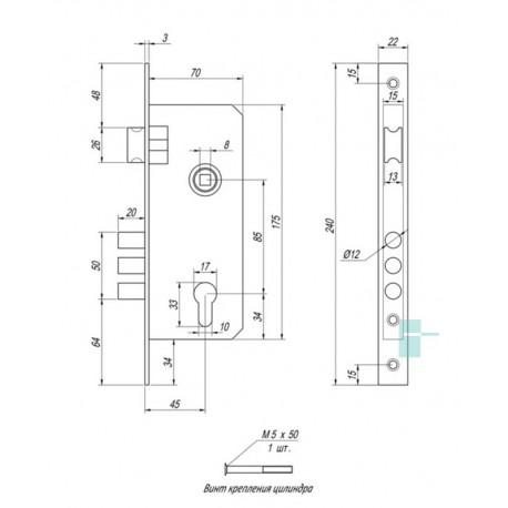 Ручки раздельные APECS H-0534-S/Beech